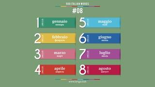 #08 - ИТАЛЬЯНСКИЙ ЯЗЫК - 500 основных слов. Изучаем итальянский язык самостоятельно