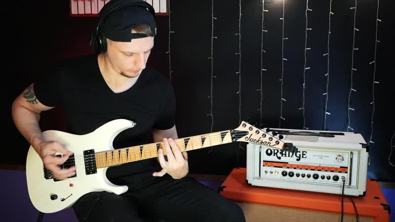 ULTIMATUM - Аскалон (guitar playtrough)