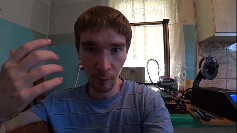 НВОНСЧС. Модернизация 3D принтера до 2-х экструдеров
