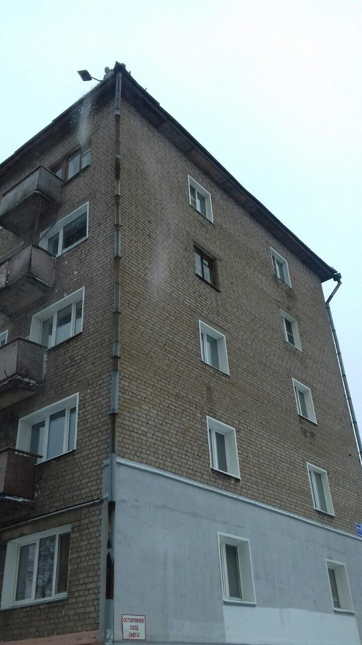 Улица Большева дом 17 Очистка торцевой стороны