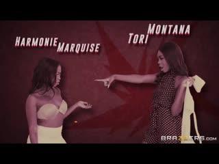 Harmonie Marquise, Tori Montana - Sibling Rivalry