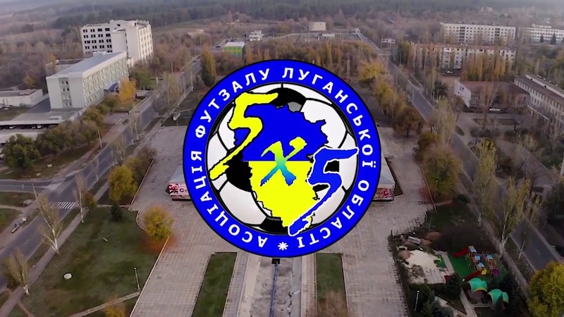 Відеоогляд Чайка Самсон 7 3 Чемпіонат області з футзалу 2019 20р Вища ліга