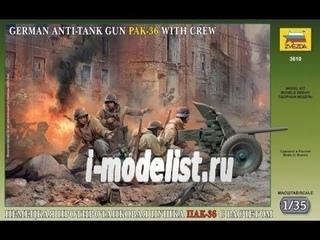 """Вторая часть сборки масштабной модели фирмы """"Звезда"""": немецкая противотанковая пушка """"PaK-36"""" с расчетом в 1/35 масштабе.  Автор и ведущий: Дмитрий Гинзбург."""