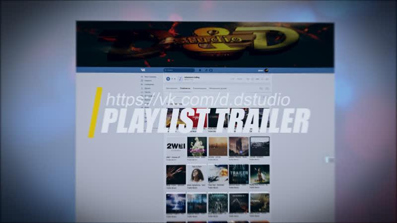 PLAYLIST TRAILER MUSIC (vk.comd.dstudio)