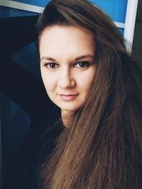 Светлана Демченко