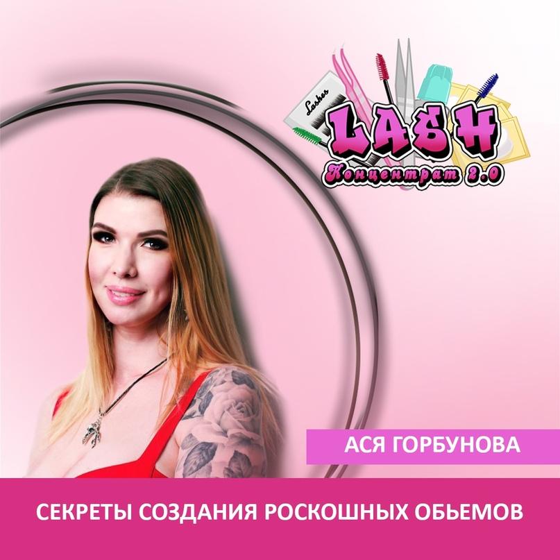 Как продать на 700 000 рублей с бюджетом в 64 000 рублей с помощью таргета instagram, изображение №19