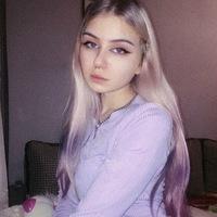 Анастасия Новикова