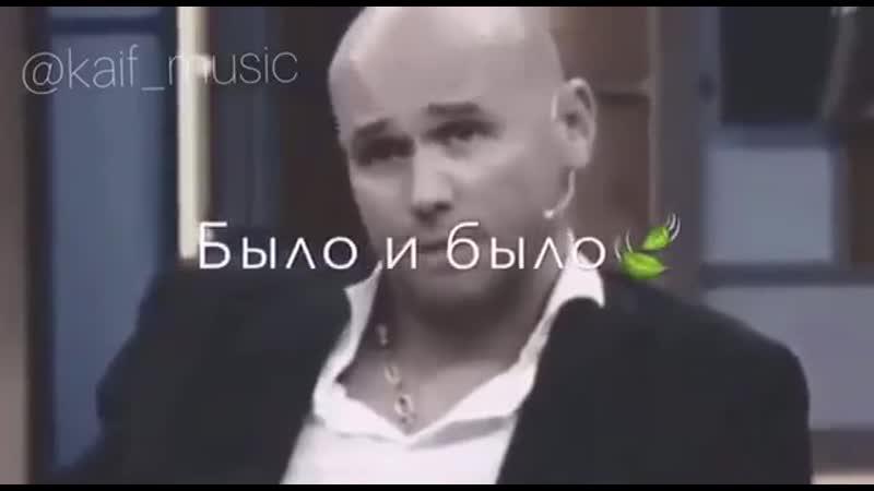 2yxa_ru_pravilnye_slova_Maksim_Averin_Nastoyashhiy_muzhik__PslN-zFPcM4.mp4