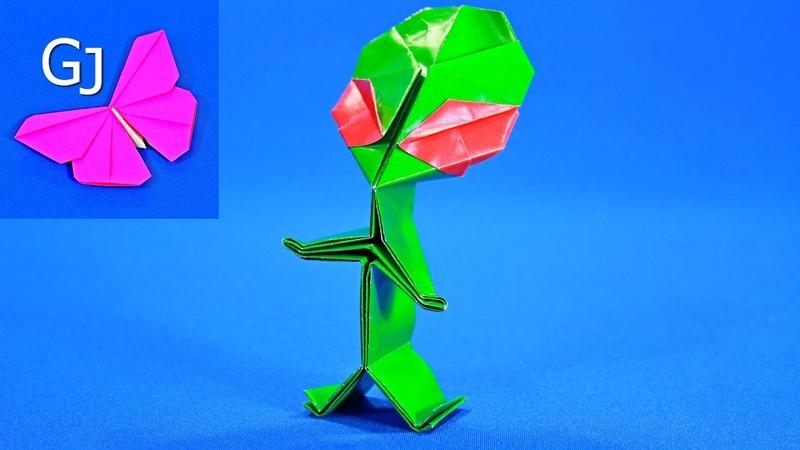 Оригами ПРИШЕЛЕЦ из бумаги