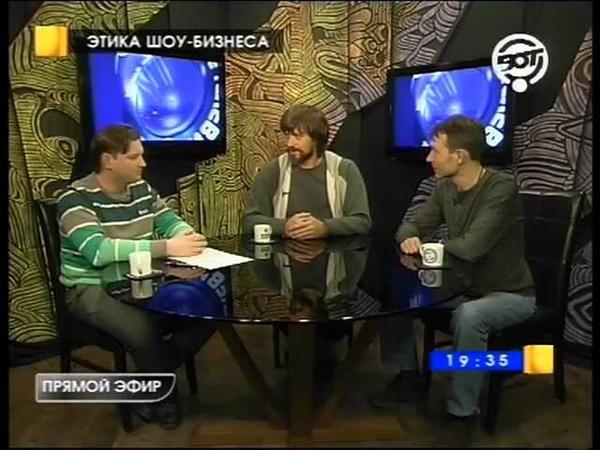 Йога как шоу-бизнес. Вадим Попов, Вячеслав Смирнов, Владимир Шампаров