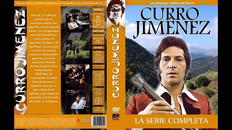 Curro Jimenez Capitulo 12 *La muerte espera en Ronda*