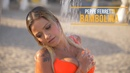 Peppe Ferretti Bambolina Video Ufficiale 2019