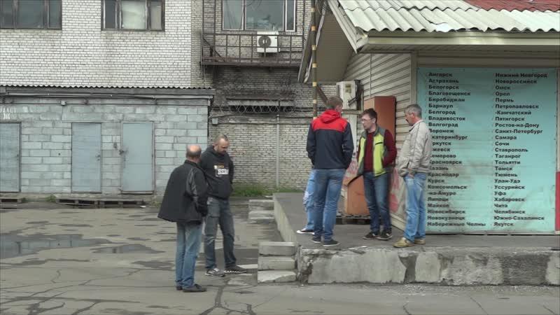 база ЖелдорАльянс в Сокольниках 01 06 2017г 10ч 23мин......GRAFFPOKROV FILM STUDIO......