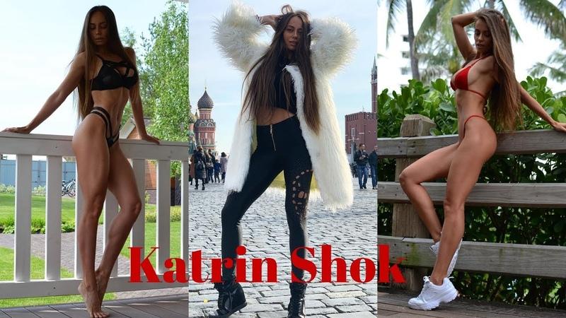Katrin Shok Fitness motivation   Sexy Fitness