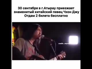 Так поют китайцы, а может быть вьетнамцы.
