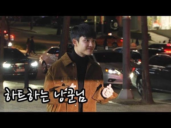 S영상 '백일의 낭군님' 도경수 DO 디오 김선호 한소희 이민지 이준혁 '종방연
