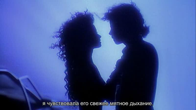 Michael Jackson - Making Of The Way You Make Me Feel (Spike Lee, Bad 25)