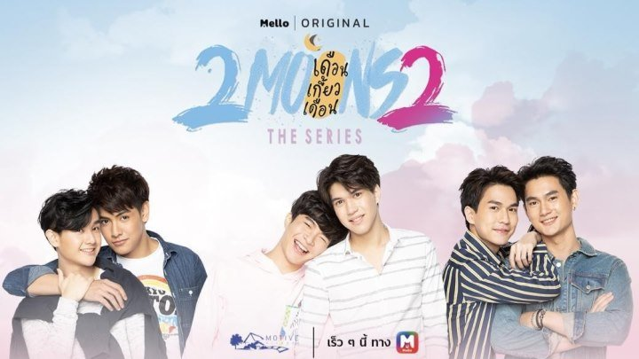 2MOONS2 EP 12 (ENG SUBS) [THE END]