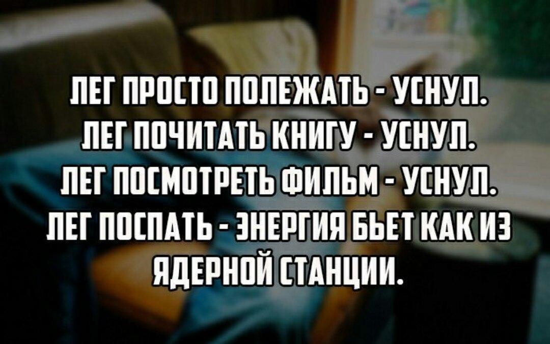 Споки Камышлов
