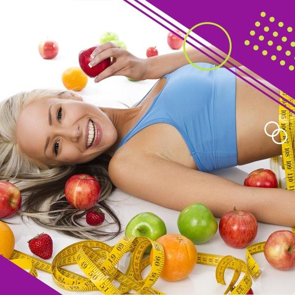 Норма фруктов при похудении
