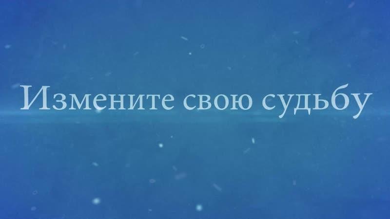 Промо АХР - Зима близко