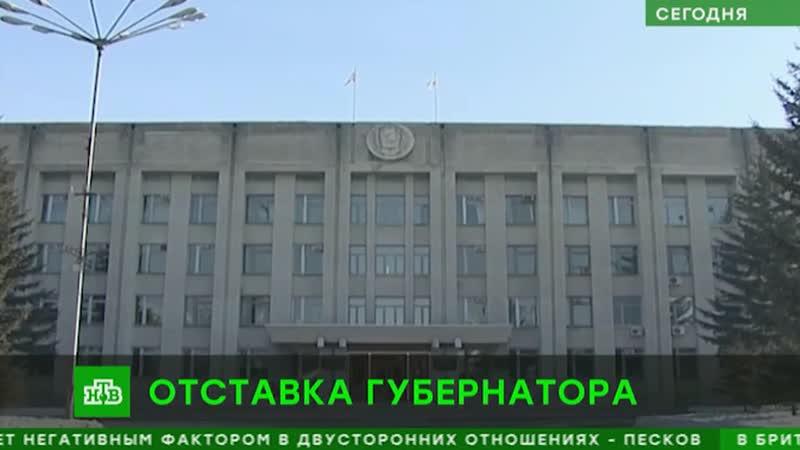 Путин отправил в отставку губернатора Иркутской области