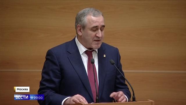 Вести в 20:00 Неверов сменил Васильева на посту главного думского единоросса