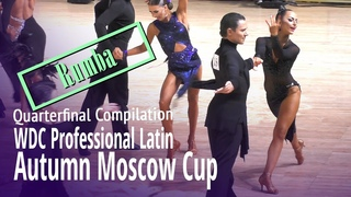 Professional Latin = Rumba = Autumn Moscow Cup 2018 = Quarterfinal