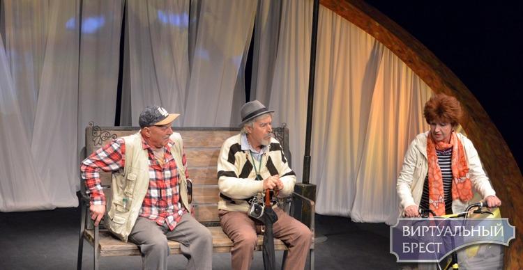 «Осеннюю историю» по пьесе Альдо Николаи показали театралам и журналистам