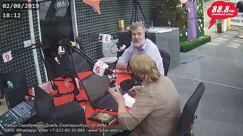 ИГРА В КУБИКИ от 02 августа 2019г Дмитрий Карасюк