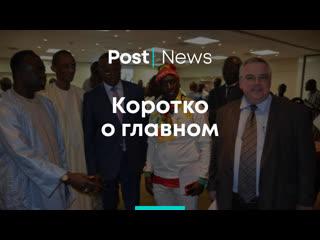 Сергей Крюков, Radiohead, Касым-Жомарт Токаев