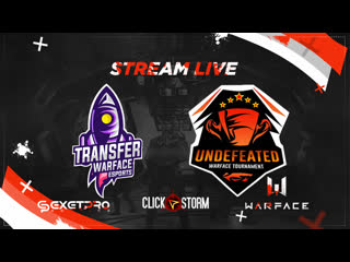 Transfer undefeated cup | warface