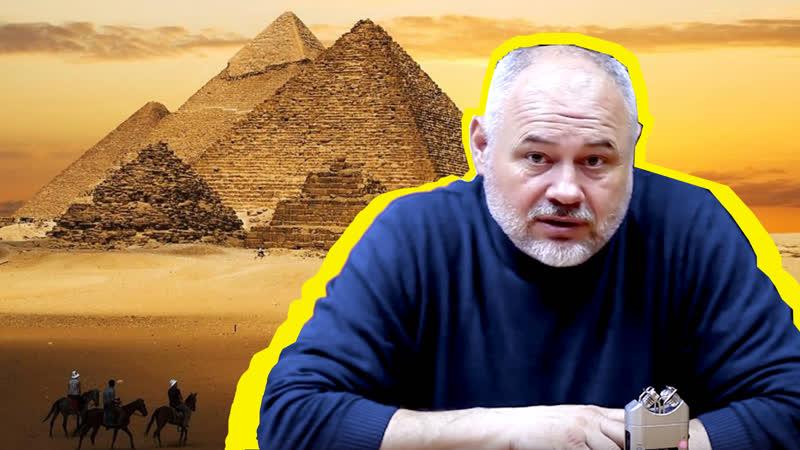 ВОТ ПОЧЕМУ ХАКАСИЮ ПУТАЛИ С ЕГИПТОМ