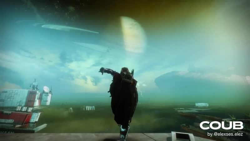 Destiny 2 Swing