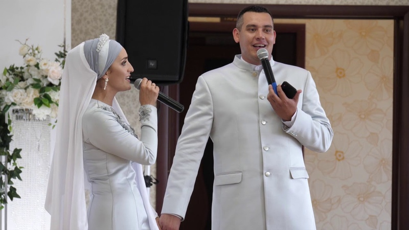 Алмаз Мирзаянов һәм Зөлфирә Шайдуллина никахы!