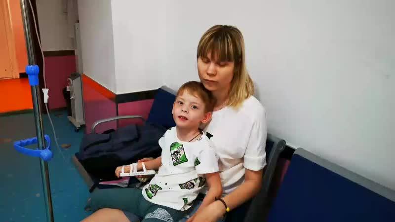 Видео отзыв Оксаны мамы Ильюши о лечении в клинике ТайКан