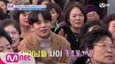 [ENG sub] Mnet TMI NEWS [26회] 종호꽃이 피었습니다~ 트로트 교실에 피어난 귀염 뽀짝 에이티즈 종호꽃♥ 200122 EP.26