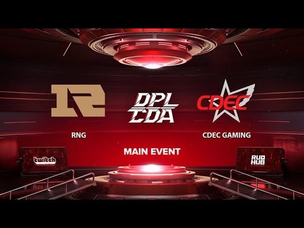 RNG vs CDEC Gaming DPL CDA Professional League Season 1 bo3 game 1 Eiritel Inmate