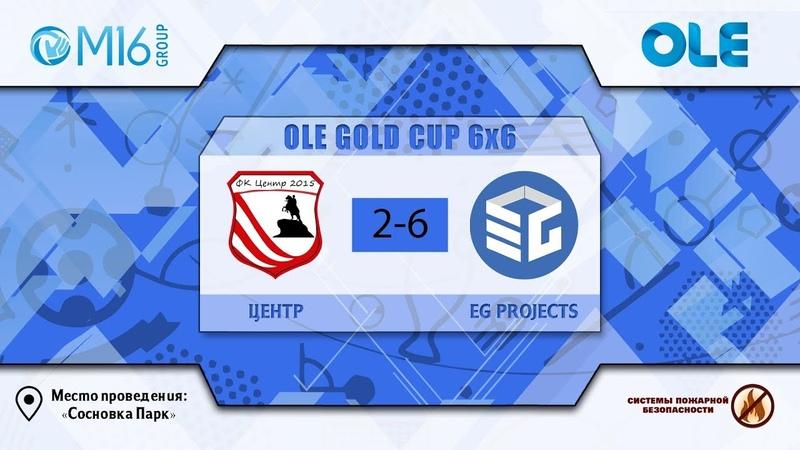 OLE Gold Cup 6x6 Сосновка Парк Центр — EG Projects