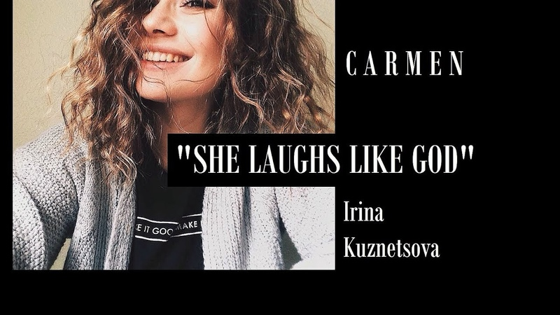 Carmen Irina Kuznetsova
