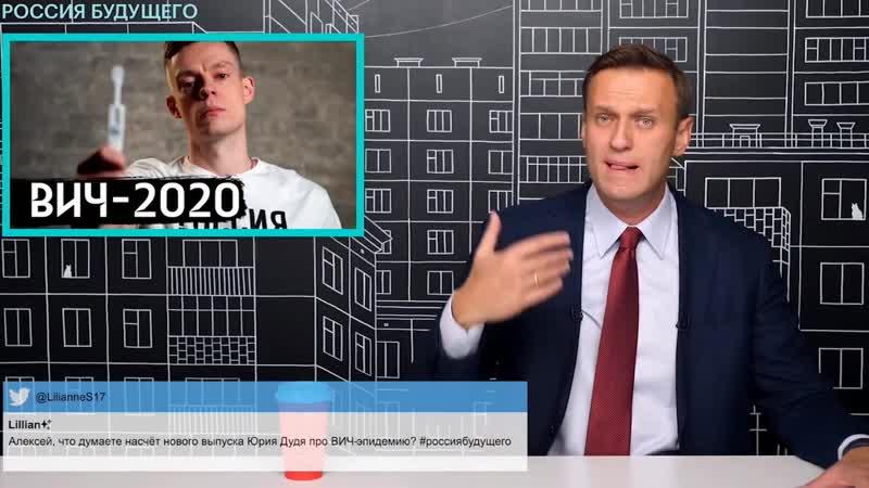 ♐Новый фильм Дудя про ВИЧ Соловьёв опять БОМБИТ Реакция Навального ♐