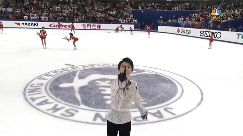 2015 NHK Trophy - Yuzuru Hanyu FS fluff [NBC]