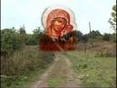 Слыши и виждь.Документальный фильм о Святом Преподобном Лаврентии Черниговском.