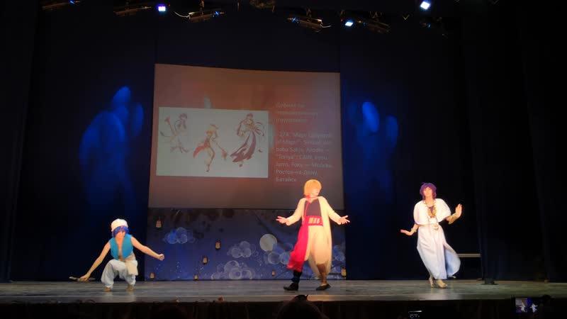 274 Magi: Labyrinth of Magic: Sinbad, Ali-baba Salija, Alladin — Toriya: CAIN, Kyou Jams, Foxy