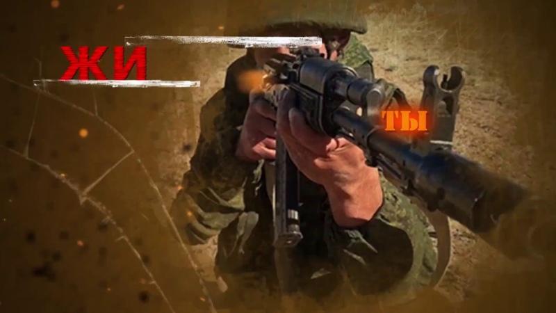 Северный Флот Удачи солдат lyric video