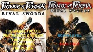 Prince of Persia 3: Rival Swords [PSP/PPSSPP/HD] Прохождение – 5. Market. Bowery. Brothel. Plaza