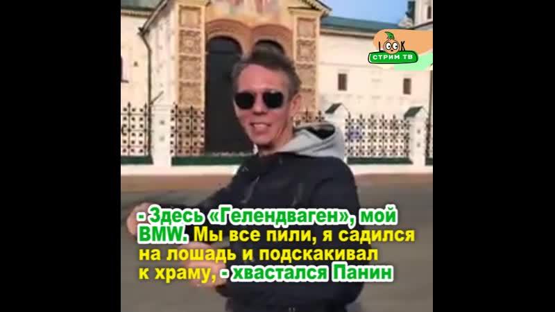 Скандальный актер Алексей Панин рассказал о своих ярких впечатлениях о Ярославле