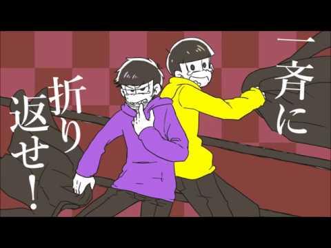Daruma-san Fell over English Sub Osomatsu-san【手描き】