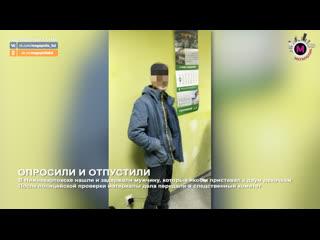 Мегаполис - Опросили и отпустили - Нижневартовск