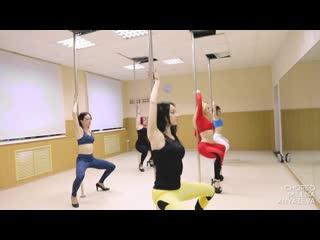 Pole dance training